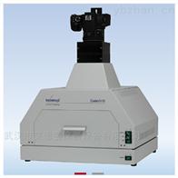 DD70/VD80薄层色谱成像系统分析