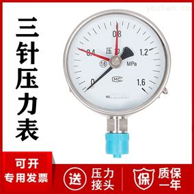 YD-100B三针压力表厂家价格 高压低压 材质304 316L