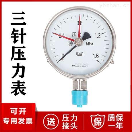 锅炉压力表厂家价格 1.6MPa 2.5MPa