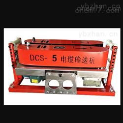 办理承装修试二级电力资质标准电缆输送机