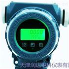 TRD140天津高精度数字压力变送器