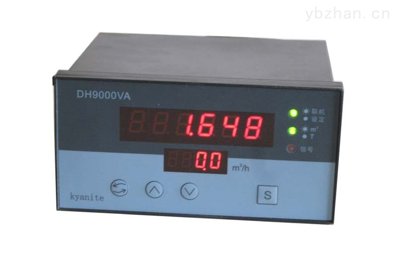 DH9000智能流量积算仪