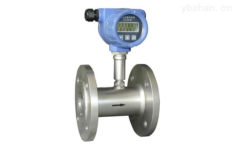 LWGY涡轮流量计(液晶显示带信号输出 法兰连接)