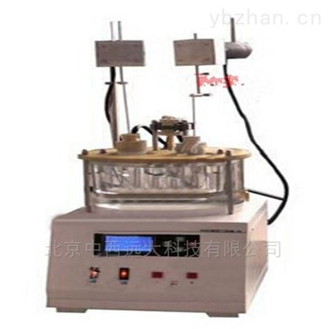 硬脂酸凝点测定仪 型号:HC999-HCR9104-4