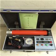 ZGF-60KV/2mA直流高压发生器(普通款)