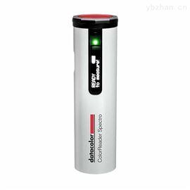 ColorReader spectroColorReader Spectro手持式分光测色仪