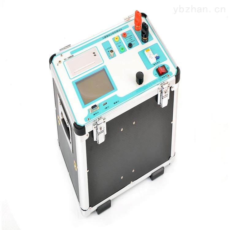 变频式互感器伏安特综合测试仪