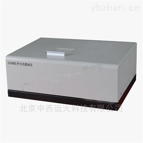 红外分光测油仪 型号:FX04-OL680