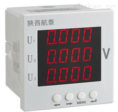 HD284D-1X1航电制造商