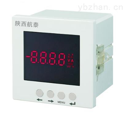 HF80-I2V航电制造商