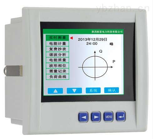 GPAXS交流电流变送器航电制造商