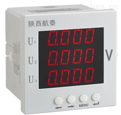 HY2000-3U航电制造商