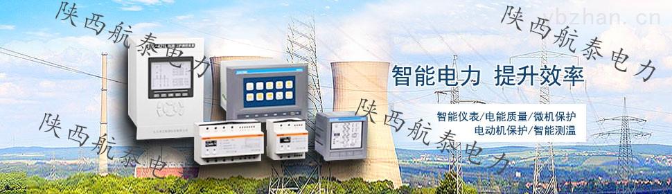EPAX交流电流变送器航电制造商