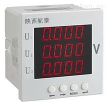 HDD-P4航电制造商