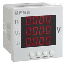 智能电力监测仪IP3323Q-CA1航电制造商