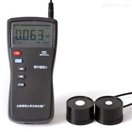 UV-313、UV-340北师大UV-313/UV-340双通道紫外辐照计
