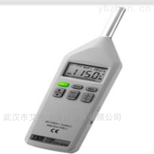 音量分析仪