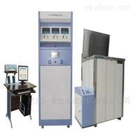 XGW-10塑料管材静液压试验性能机库存足