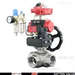 VATTEN三通螺纹排气阀不锈钢 气动带反馈三通球阀