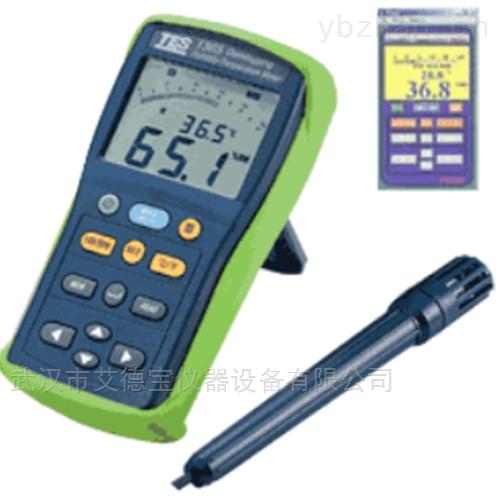 记忆式温湿度计分析仪