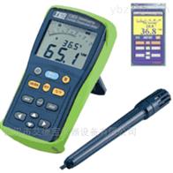 TES-1365记忆式温湿度计分析仪