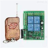 LD万能无线地磅免安装遥控器工作原理