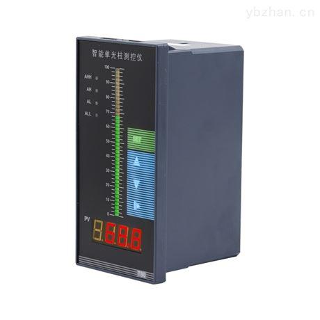 液位数显表厂家价格水位控制二次仪表4-20mA