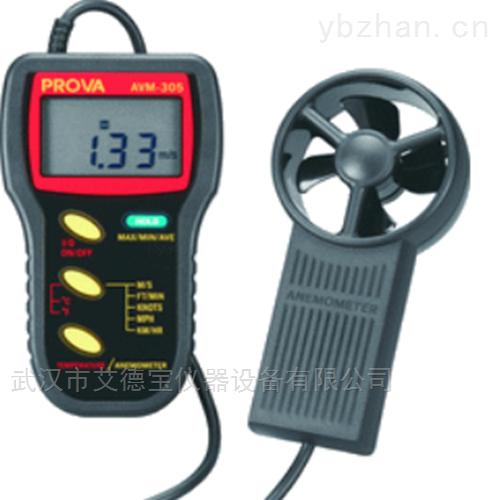 风速计分析仪