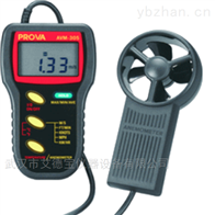 AVM-303风速仪分析仪