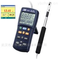 TES-1341热线式风速仪分析仪