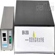 DS数显恒温电加热板