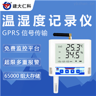 RS-WS-GPRS-6建大仁科 温湿度记录仪 测量仪