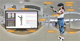 ErgoLAB虚拟现实VR原型可用性测试评估实验室