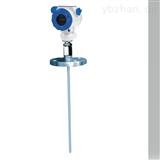 YJ-BUS射频电容液位变送器