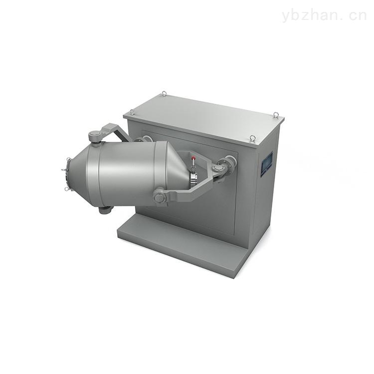 SYH三维运动混合机
