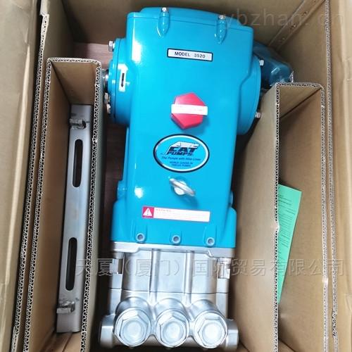 美國CAT泵3520高壓柱塞泵有貨