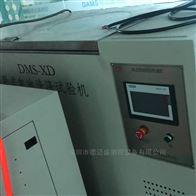 DMS-XD广州卧式蓄电池洗涤试验机