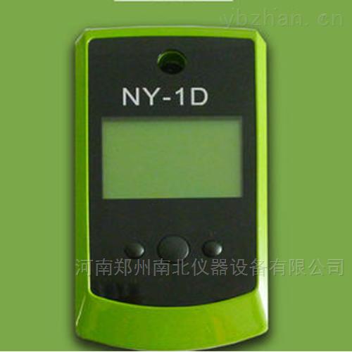 NY-1D手持式农药残留速测仪