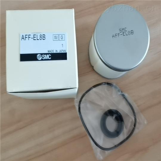 SMC壓縮空氣凈化過濾器 AFF37B-14-X6