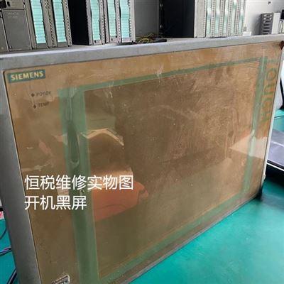 西门子工业计算机开机黑屏-修复解决专家
