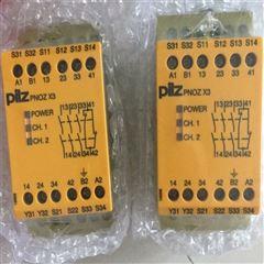400436描述PILZ继电器