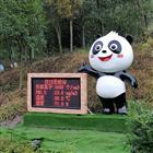 OSEN-FY江西濕地公園負氧離子采集系統