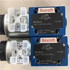 R162112220REXROTH电磁阀型号规格