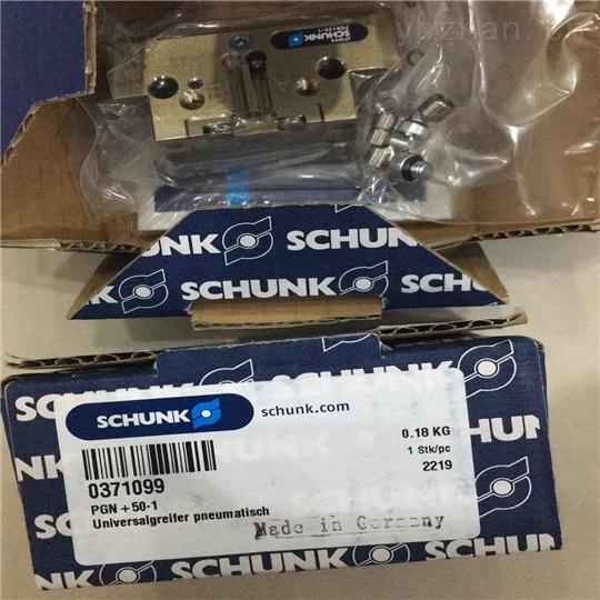 应用指南德SCHUNK雄克微型阀0361650