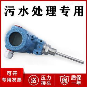 WZPB-230污水处理测温仪表 数显温度变送器厂家价格