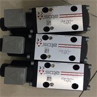ATOS电磁阀产品亮点