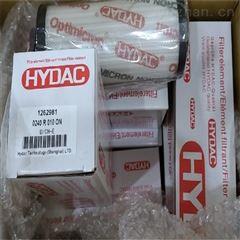 HYDAC空气冷却器选型参数