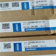V680-CA5D01-V2OMRON光纤放大器概述