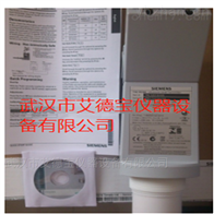 西门子液位变送器代理7ML1201-1EE00