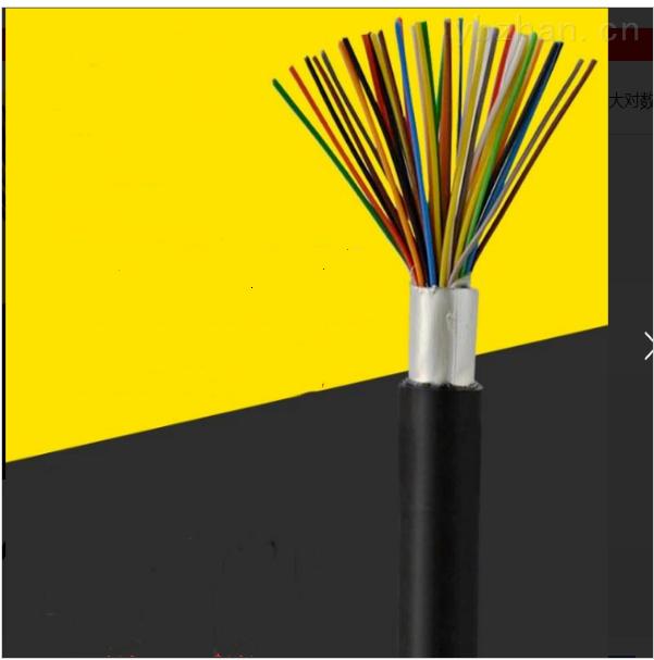 HYV50x2x0.5電話電纜